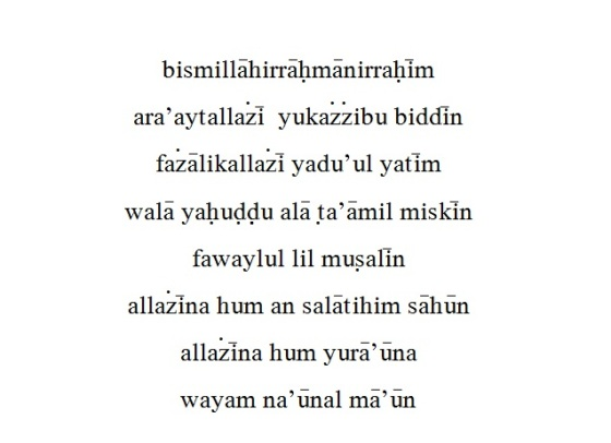 almaun translate
